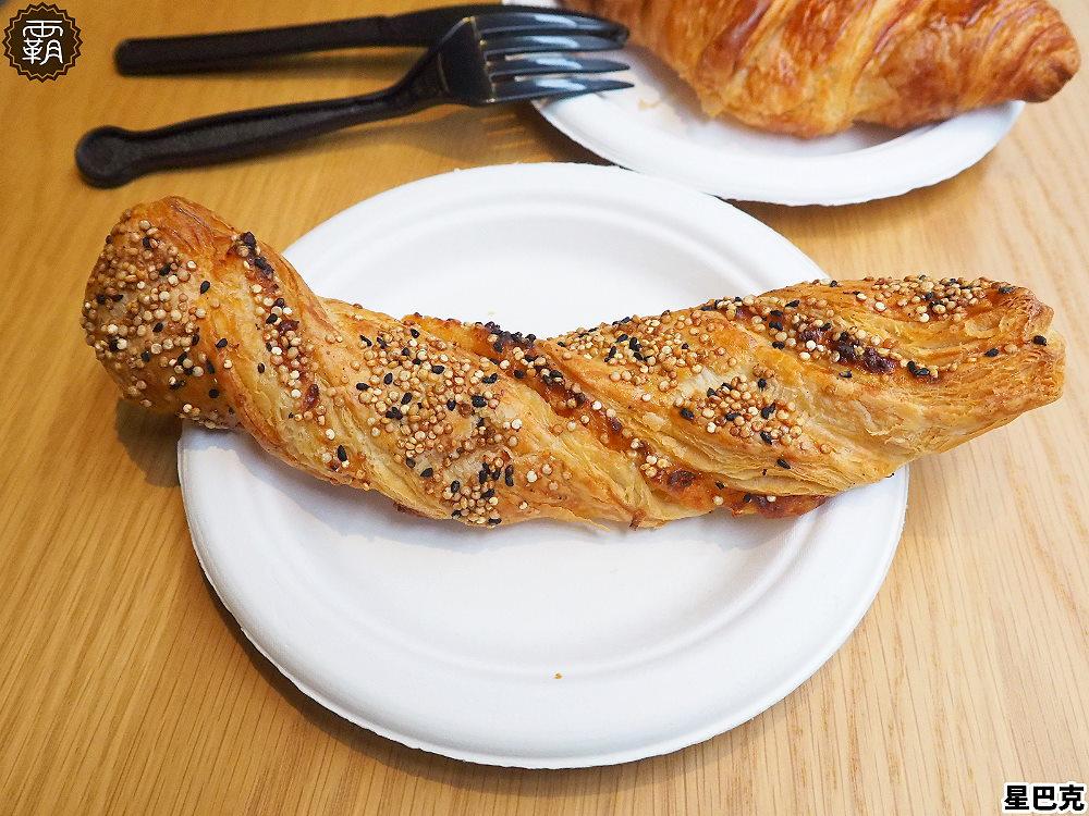 20200530182132 9 - 台中星巴克現烤麵包門市又一間,開幕限定優惠,買烤麵包配咖啡茶飲第二杯半價!