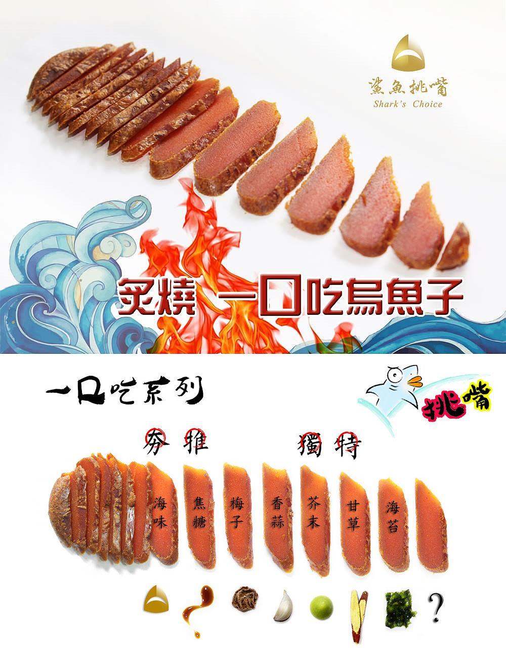 20200604135245 90 - 熱血採訪 | 隱藏在巷弄內的烏魚子肉粽今年又開始了,一年只做這一檔的鯊魚挑嘴肉粽!
