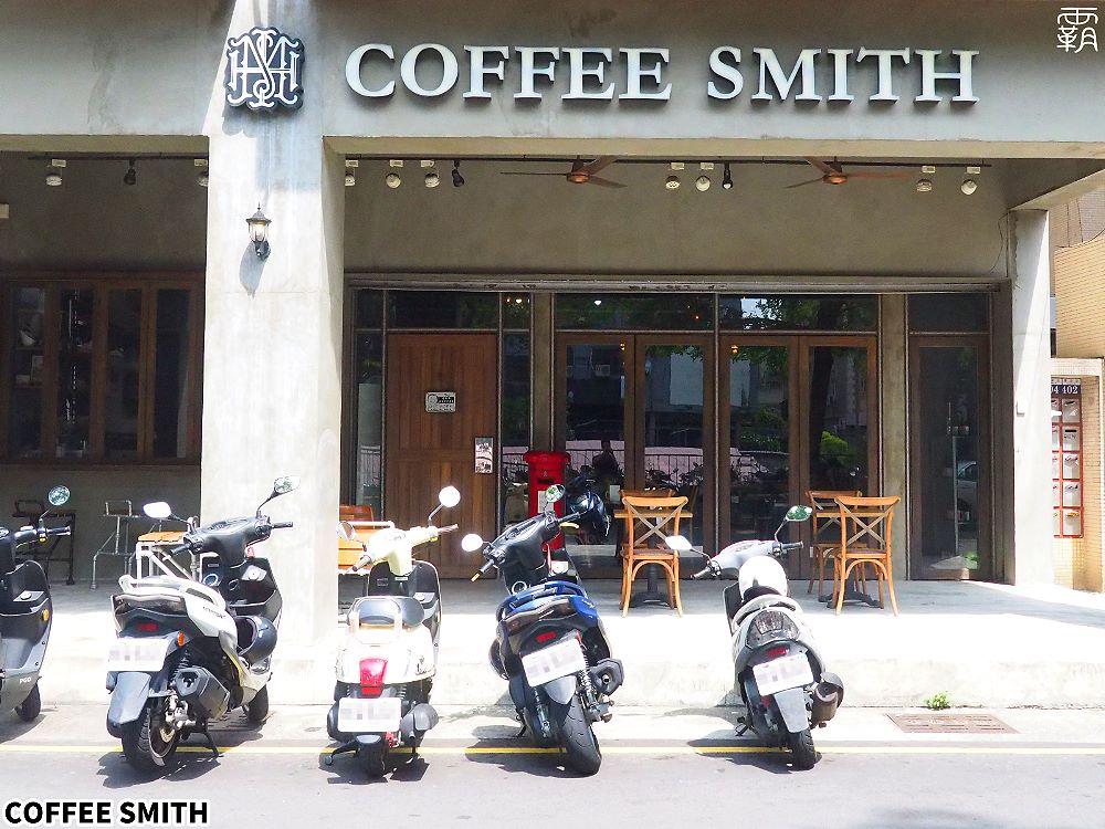 20200705123859 52 - 工業風咖啡名店Coffee Smith也推出400次咖啡,咖啡蓋好綿密厚實~
