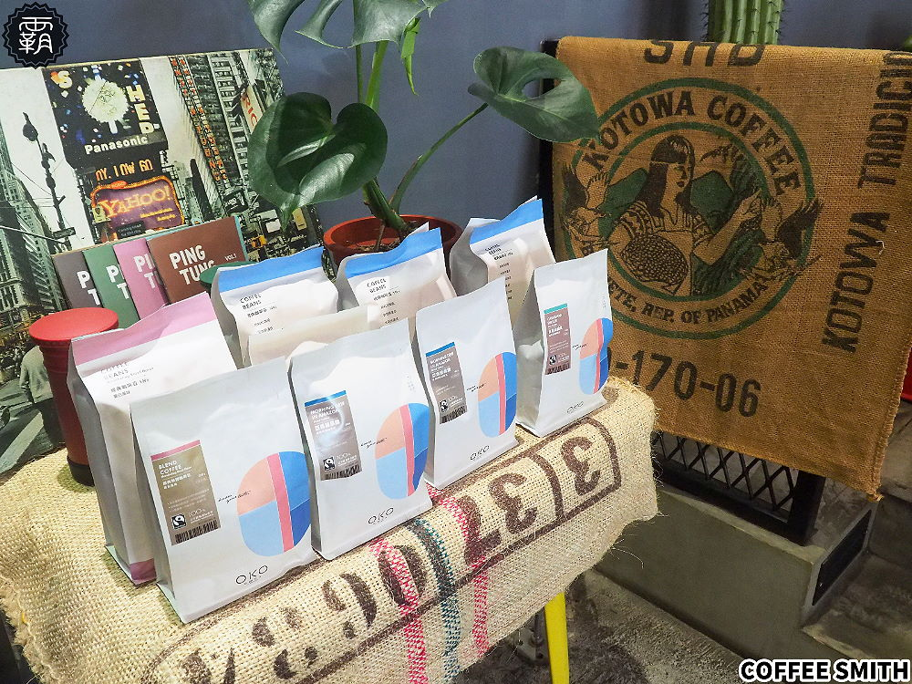 20200705123930 78 - 工業風咖啡名店Coffee Smith也推出400次咖啡,咖啡蓋好綿密厚實~