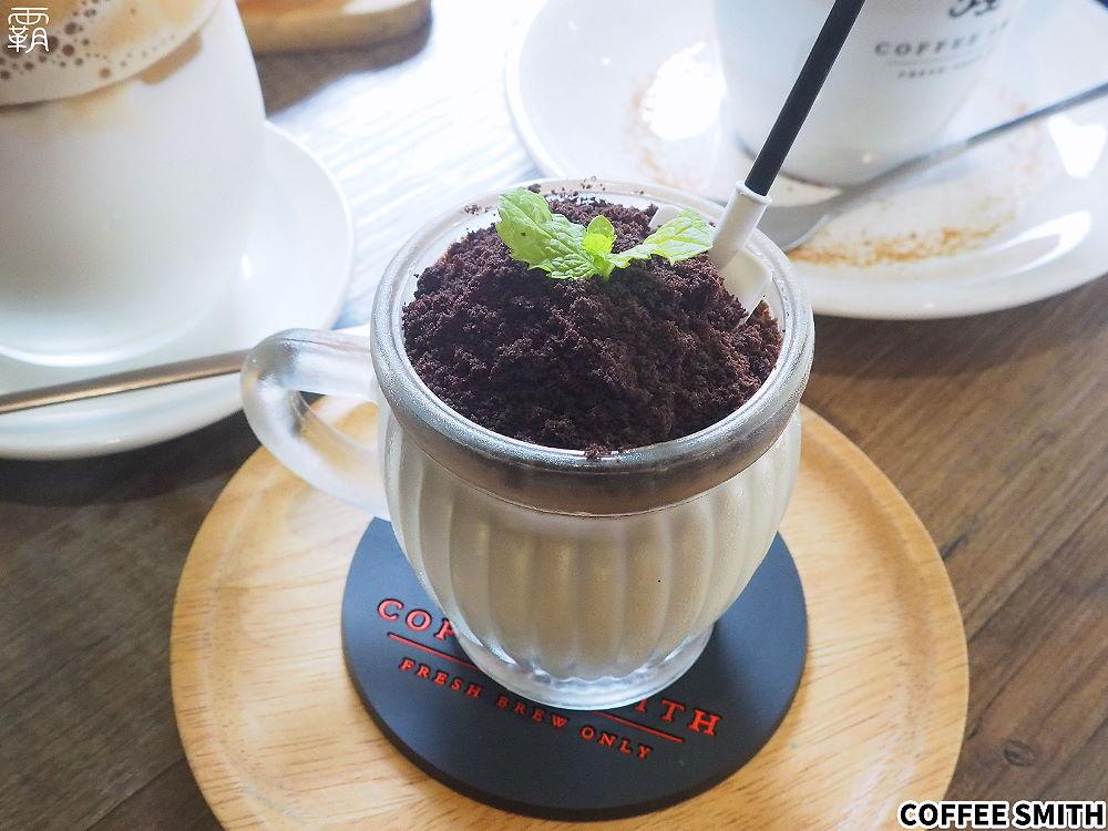 20200705124508 50 - 工業風咖啡名店Coffee Smith也推出400次咖啡,咖啡蓋好綿密厚實~