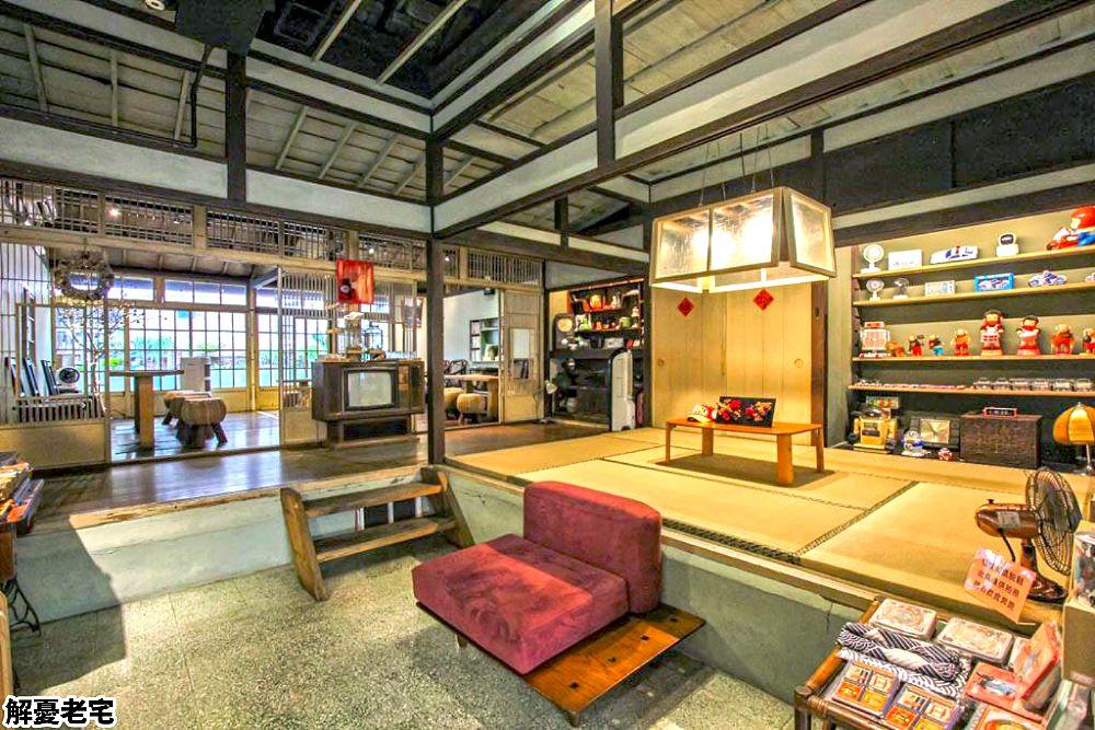 20201119200116 71 - 日式老屋咖啡館,解憂老宅有著磨石子、老檜木窗搭配塌塌米,充滿著舊情懷~
