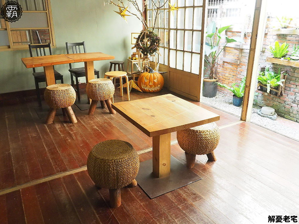 20201119200118 34 - 日式老屋咖啡館,解憂老宅有著磨石子、老檜木窗搭配塌塌米,充滿著舊情懷~