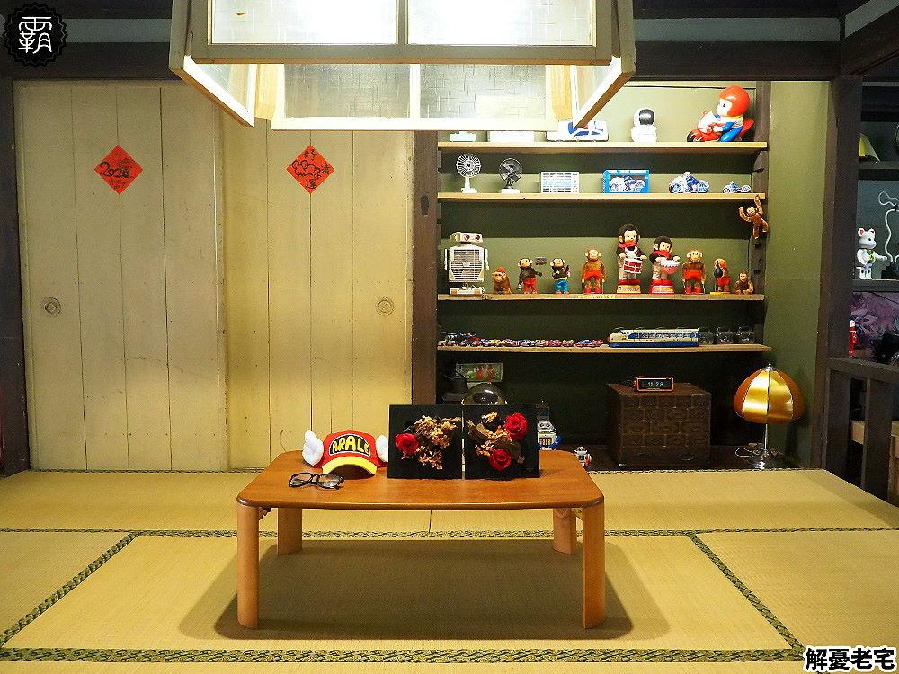 20201119200119 88 - 日式老屋咖啡館,解憂老宅有著磨石子、老檜木窗搭配塌塌米,充滿著舊情懷~
