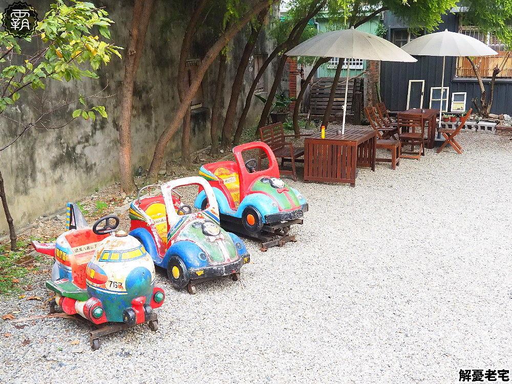 20201119200120 87 - 日式老屋咖啡館,解憂老宅有著磨石子、老檜木窗搭配塌塌米,充滿著舊情懷~