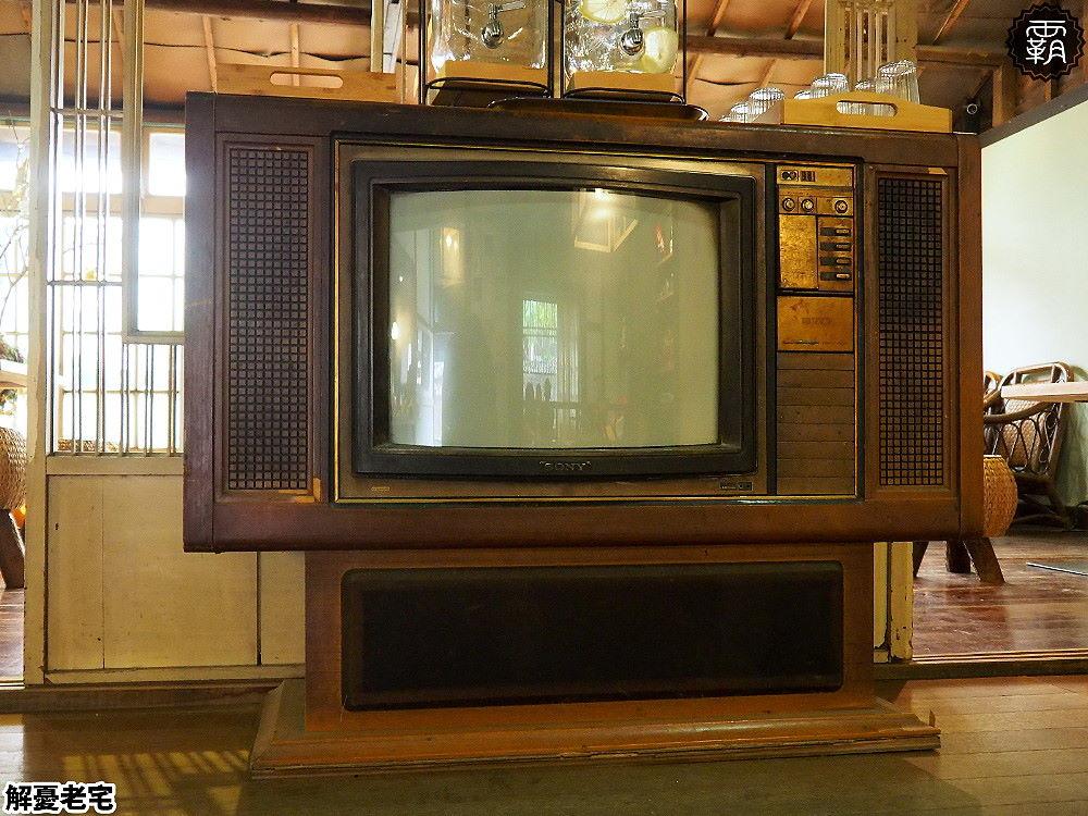 20201119200122 91 - 日式老屋咖啡館,解憂老宅有著磨石子、老檜木窗搭配塌塌米,充滿著舊情懷~
