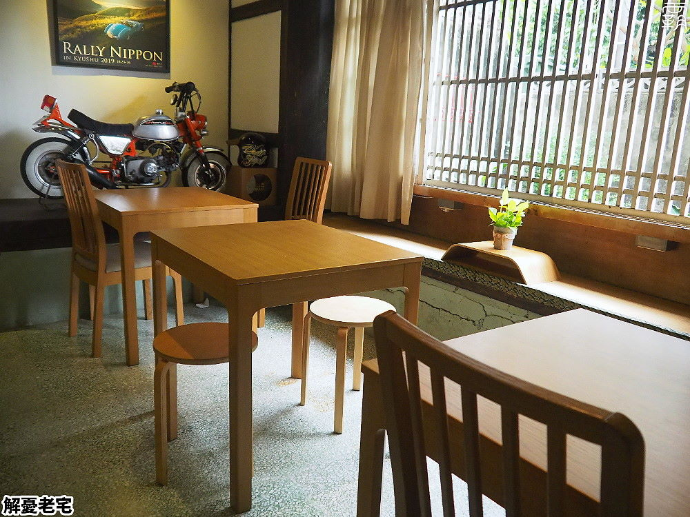 20201119200126 74 - 日式老屋咖啡館,解憂老宅有著磨石子、老檜木窗搭配塌塌米,充滿著舊情懷~