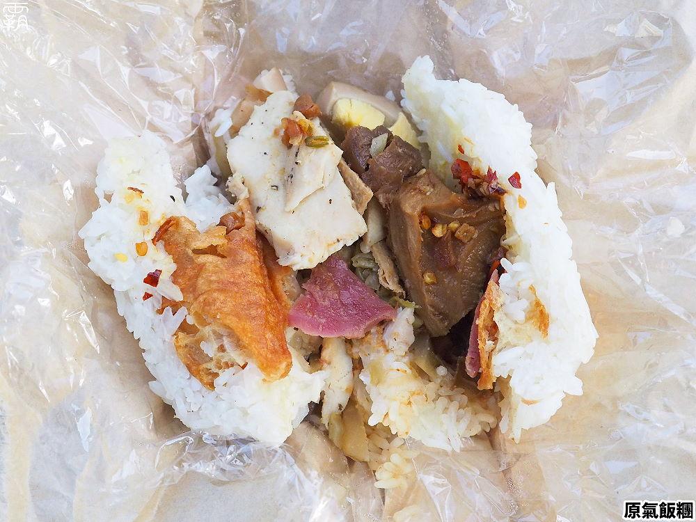 20201122193432 8 - 文青風飯糰內包入滷牛肉、牛肚!原氣飯糰店面好低調,但是豪華總匯配料超澎湃~