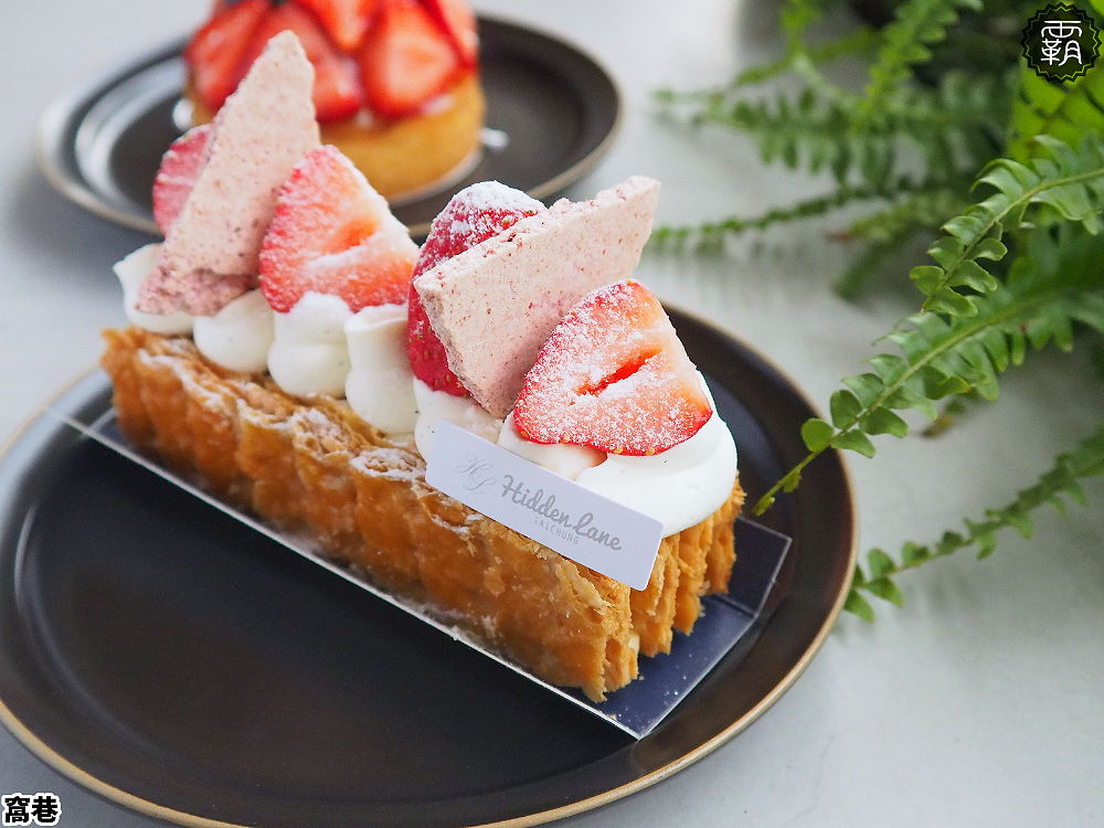 20201128181249 3 - 草莓千層派配美拍氛圍,窩巷甜點店新址落腳在柳川河畔,人氣依舊旺~