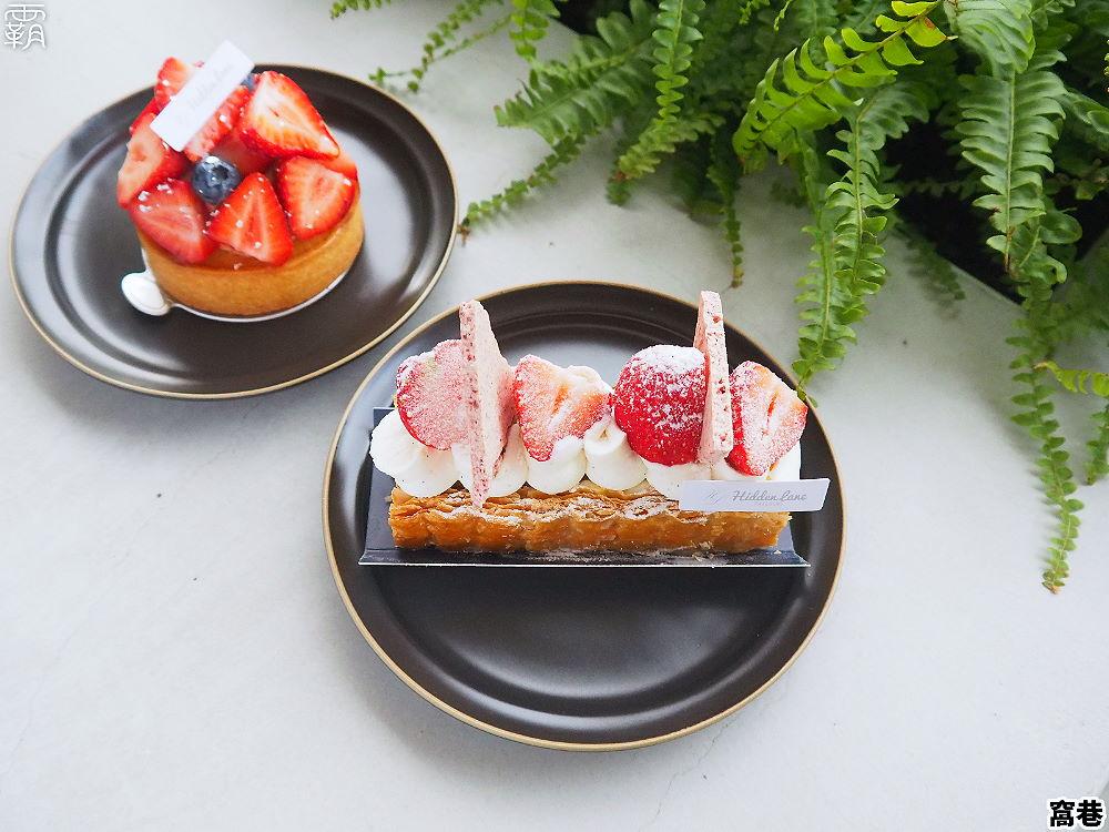 20201128181252 45 - 草莓千層派配美拍氛圍,窩巷甜點店新址落腳在柳川河畔,人氣依舊旺~