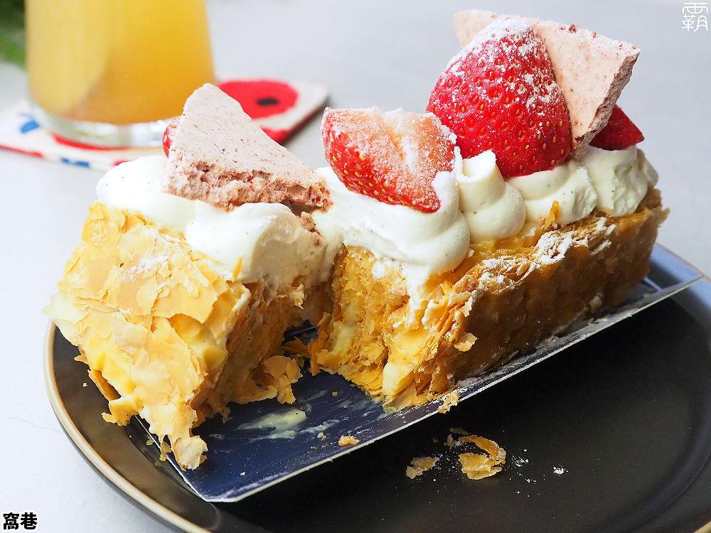 20201128181253 39 - 草莓千層派配美拍氛圍,窩巷甜點店新址落腳在柳川河畔,人氣依舊旺~