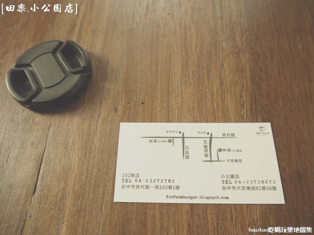 P1100696-01