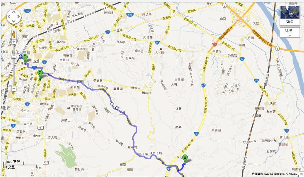 139縣道往彰化市區