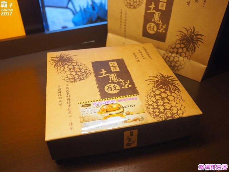 PC307436-01