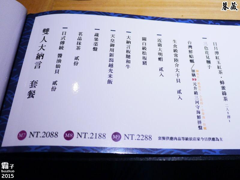 P1340699-01