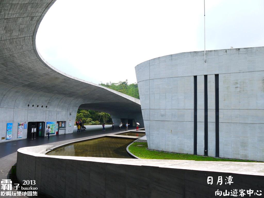 <遊玩 IN 南投> 日月潭向山遊客中心 ~ 集行政、遊憩、景觀為一體的多功能遊客中心