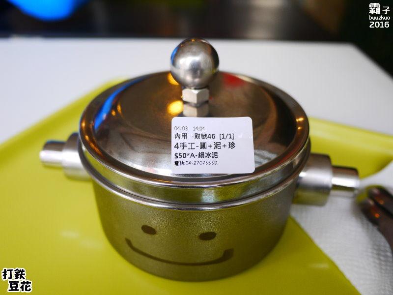 P1620857-01
